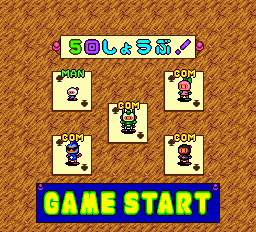 Bomberman (blue) -Introduction :white v blue v green v red (pink ) v black - User Screenshot