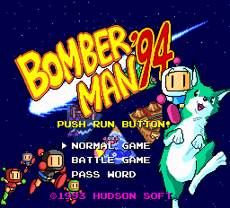Bomberman (blue) -Misc Title Screen:The Title Screen - User Screenshot