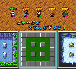 Bomberman (blue) -Level Classic:Classic Map - User Screenshot