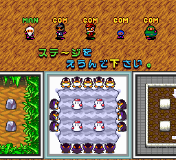 Bomberman (blue) -Level Snow:Snow level - User Screenshot