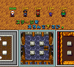 Bomberman (blue) -Level Wine Cellar:Wine Cellar Level - User Screenshot
