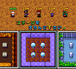 Bomberman (blue) -Level Hi-Speed:I think this is the  - User Screenshot