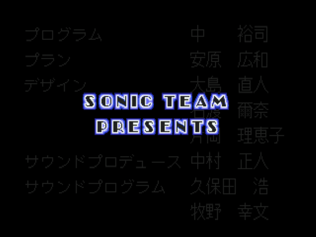 Sonic 1 - Revelation - Can you see the SECRET JAPANESE WRITING? - User Screenshot