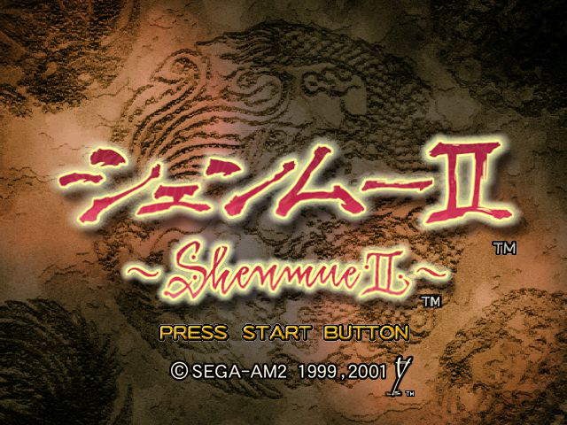 Shenmue II (English Translation)