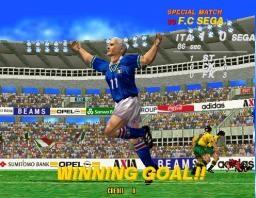 Virtua Striker 2 Title Screen