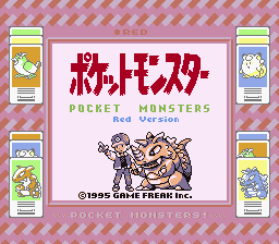 Pocket Monsters - Red Version