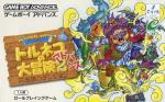 Dragon Quest Characters - Torneko no Daibouken 2 Advance
