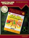 Famicom Mini 25 - The Legend of Zelda 2 - Link no Bouken