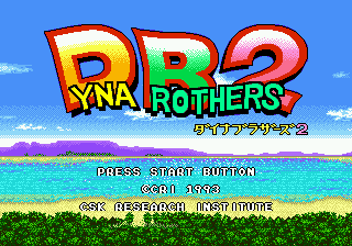 Dyna Brothers 2