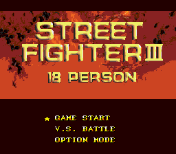 Street Fighter III 18 Person