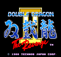 Double Dragon II - The Revenge (World)