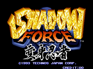 Shadow Force (US Version 2)