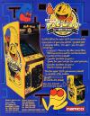 Pac-Man - 25th Anniversary Edition (Rev 2.00)