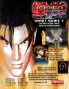 Play <b>Tekken Tag Tournament (US, TEG3-VER.C1)</b> Online