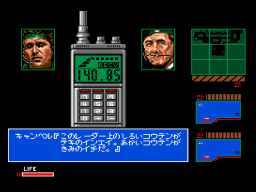 Metal Gear 2 - Solid Snake