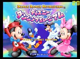 Dance Dance Revolution - Disney Dancing Museum Title Screen