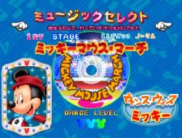 Dance Dance Revolution - Disney Dancing Museum Screenthot 2