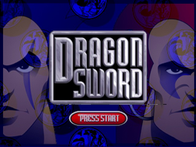 Dragon Sword 64 (prototype)
