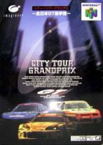 City Tour Grand Prix - Zennihon GT Senshuken