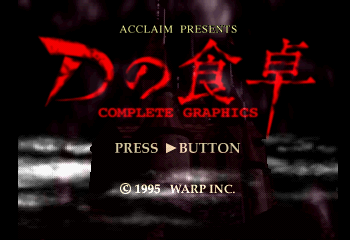 D no Shokutaku - Complete Graphics