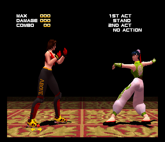 Dead or Alive Screenshot 1