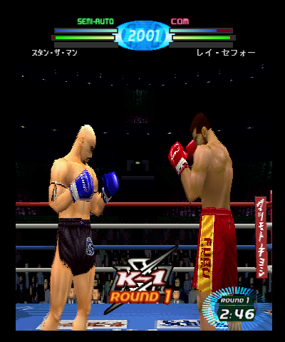 K-1 World Grand Prix 2001 - Kaimakuban