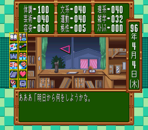 Play Tokimeki Memorial 2 English Patch Side Games Online Play Tokimeki Memorial 2 English Patch Side Video Game Roms Retro Game Room