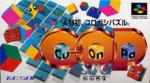 Play <b>Cu-On-Pa SFC</b> Online