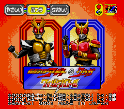 Play <b>Kamen Rider Agito & Kuuga Wild Battle</b> Online
