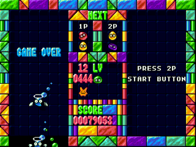 Puyo Puyo - super - User Screenshot