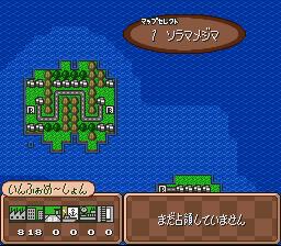 Super Famicom Wars (SNES) Game - Super Nintendo Super