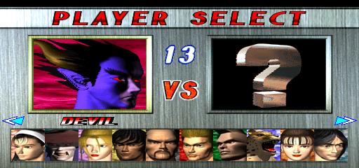 Play Tekken 2 Ver B Us Tes3 Ver D Online Mame Game Rom Arcade