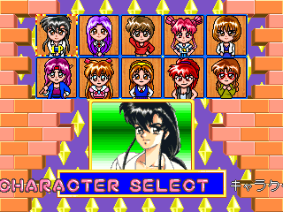 Gals Panic SS - Character Select  -  character select - User Screenshot
