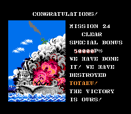 1943 - The Battle of Midway - Ending  - YEA! The victory is ours! - User Screenshot