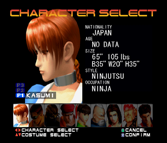 Dead or Alive - Character Select  -  - User Screenshot