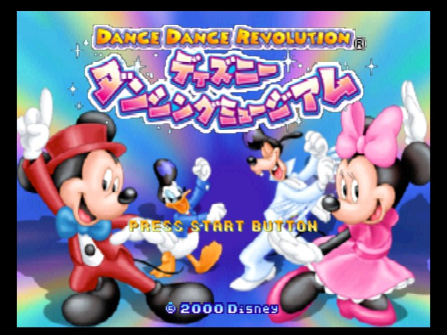 Dance Dance Revolution - Disney Dancing Museum - Introduction  - the title screen! this game is in japanese. - User Screenshot