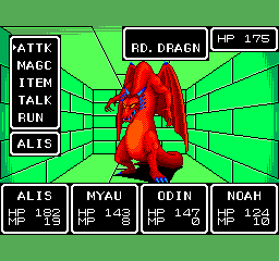Phantasy Star - Battle  - The Red Dragon guarding the Laconian Sword - User Screenshot